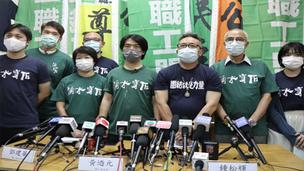 ITUC Sampaikan Rasa Prihatin Terkait Dibubarkannya Serikat Buruh HKCTU